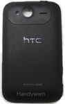 Handy - Zubeh�re, HTC Wildfire s Akkufachdeckel